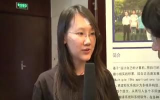 北京工业大学:基于FPGA的情绪检测程序与相关智...