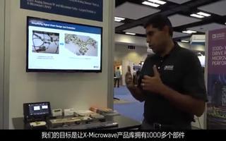 采用X-Microwave解决方案的Xband雷达信号链