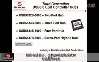 Microchip USB3.0集线器系列