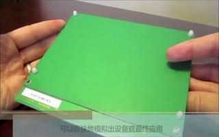 采用GestIC®技术的可配置3D手势控制器MG...