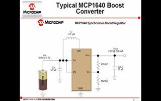 基于MCP1640 DC/DC 同步升压转换器的...
