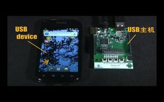 Microchip PIC24F Android 附件开发平台