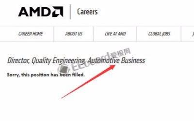 AMD正在招揽自动驾驶业务相关的高级人员,准备进...