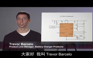 多化学组成电池充电器可提供电池健康状况和电源系统监视功能