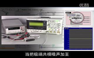 具输入能量监视功能的四通道 PMBus 电源系统...