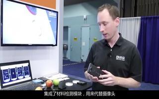 适用于材料检测的传感器-云平台