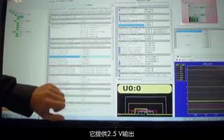 电源系统管理(PSM)概述