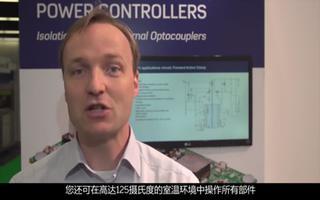 使用我们的icoupler技术、全面集成闭环反馈...