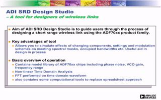 ADI研讨会:短距离无线通讯系统简介