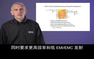 105V、2.3A、低 EMI 同步降压型稳压器