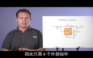 简化您的高电压 DC/DC 转换器以延长电池寿命