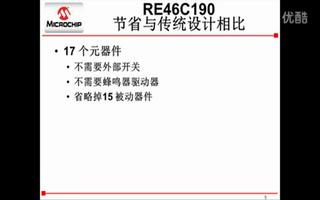 基于RE46C190的光电式烟雾报警器的评估板(用于家用火灾报警器的RE46C190芯片)