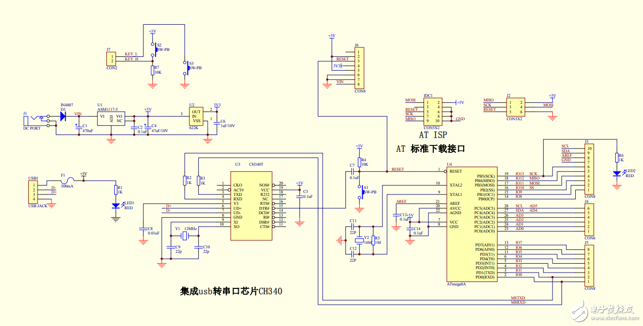 arduino uno电路设计原理图