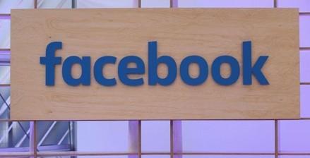Facebook在解释其如何保护用户隐私上面临政...