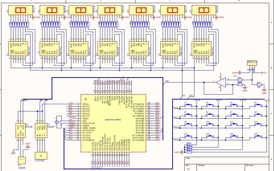 MSP430F149IPM单片机的详细电路图资料免费下载