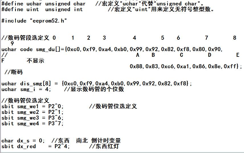 根据单片机设计的仿真交通灯的详细资料概述包括了程序