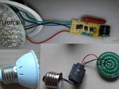 阻容降压电路及应用设计