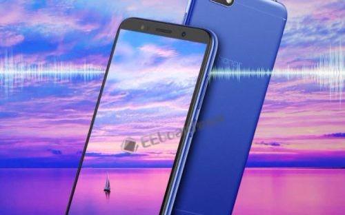 华为发布入门级手机--荣耀7S,搭载单摄像头及5...
