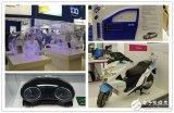 2018慕尼黑上海电子展:汽车电子新品争奇斗艳