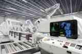 英特尔携手华睿科技,让机器视觉成为生产力
