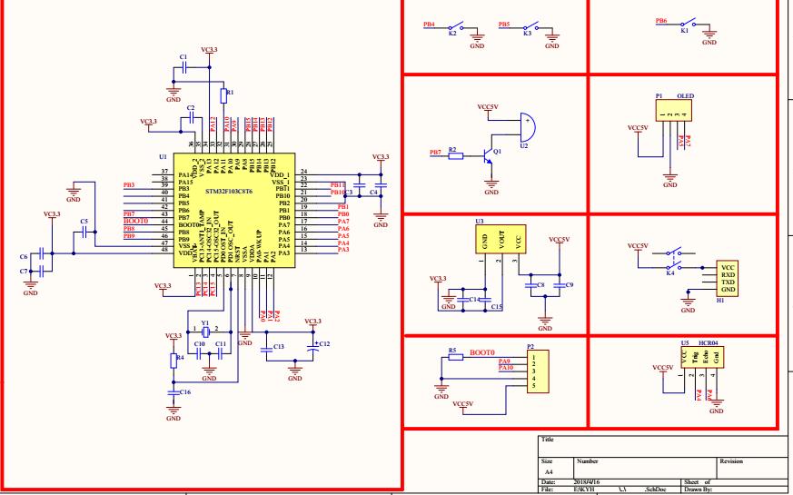 STM32超声波测距设计的合集包括了的原始材料,原理图,程序和原理说明