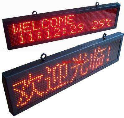 LED显示屏应用现况,为何要导入GM(mSSOP封装)?