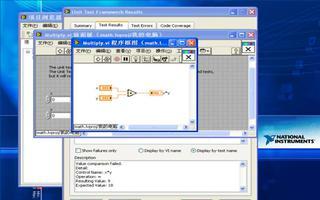 LabVIEW网络讲坛第四季:介绍两种工具包的使用