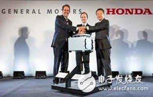 通用汽车宣布和本田合作,携手开发和供应电动车电池