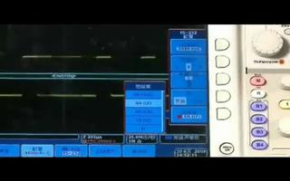 RS232波形的捕获与分析方案详解