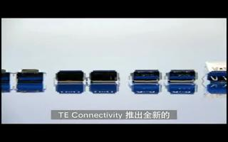 向您介绍:TE USB 3.0 连接器及产品解决方案