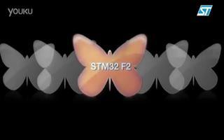 STM32 F0 系列介绍
