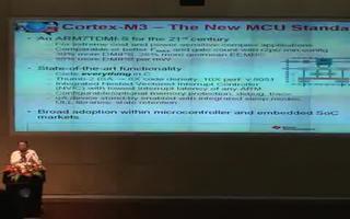 一场关于嵌入式技术及学习方法的演讲 (2)