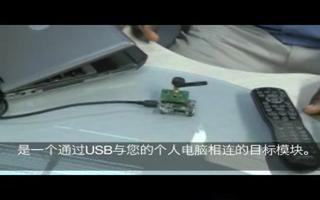 TI Zigbee RemoTI 开发包与射频芯片 RF4CE