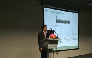 国际连接器技术论坛演讲:连接器的测试和分析