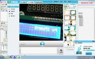 LCD1602 滚动显示功能