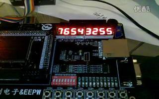 采用FPGA DIY开发板实现数码管显示60进制数