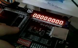 由FPGA DIY开发板控制拔码开关控制数码管显示0-9