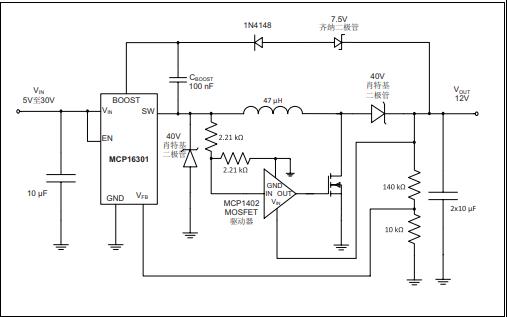 MCP16301高电压降压和升压演示板的详细中文资料概述