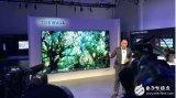 三星全新TheWall电视,开始接受预购预计第三季出货