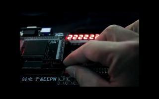 用FPGA DIY开发板控制数码管显示1-9