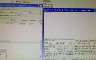 FPGA_DIY控制串口通信