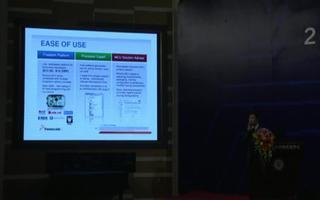 飞思卡尔教你如何用基于ARM Cortex-M0+的MCU打造完美嵌入式世界!