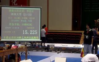 飞思卡尔智能车竞赛视频之湖南大学