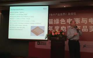 英飞凌公司独特的封装技术:最新CoolMOS系列MOSFET问世