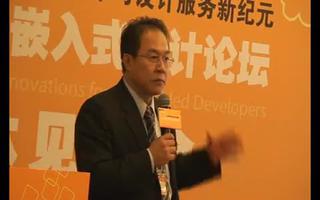 研華嵌入式在中國市場的發展策略