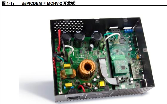如何使用dsPICDEM MCHV-2开发板的详细中文资料概述