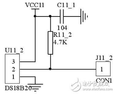 远程无线可移动视频监控系统:基于物联网与嵌入式技术