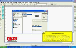 multiSIM视频教程5_数字电路的创建与测试