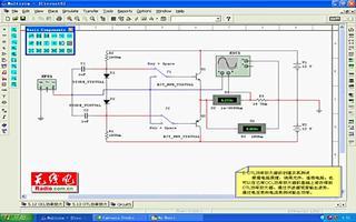 multiSIM视频教程4_放大电路的创建与测试