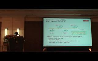 在广州举行的村田汽车电子元件技术交流会5